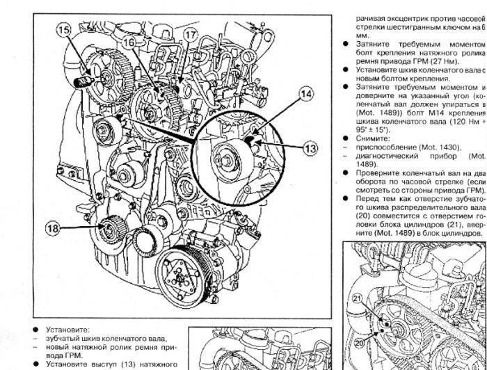 Скачать книгу дизельные двигатели