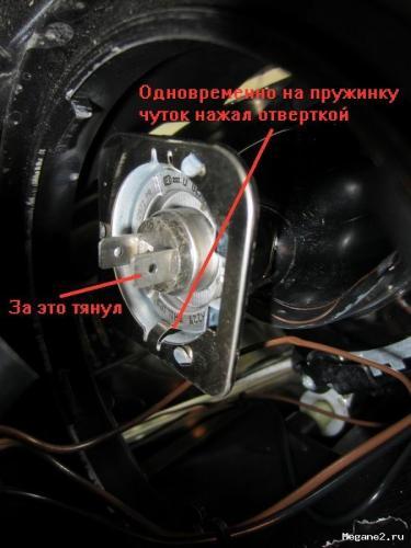 renault clio замена ламп